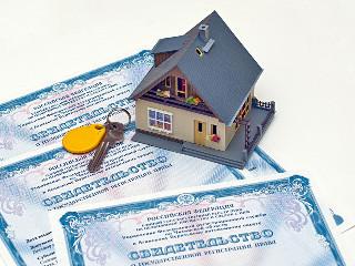 сроки государственной регистрации прав на недвижимое имущество - фото 7