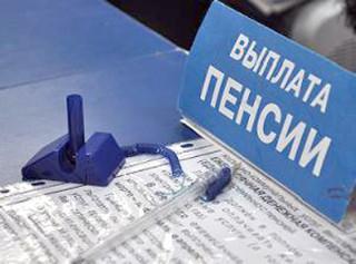 Пенсия по вредному стажу женщинам 2017 год украина